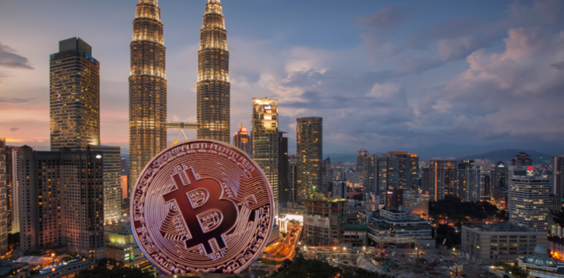 ICOs in Malaysia: An Overview