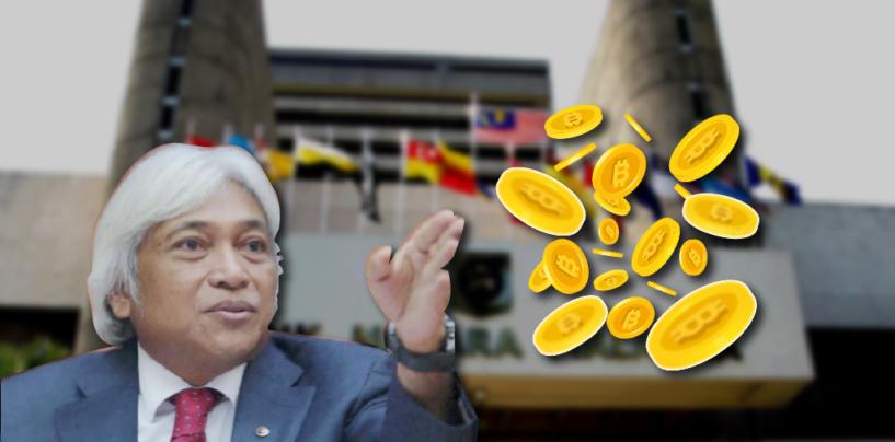 Bank Negara Malaysia Issues Cryptocurrency Regulation