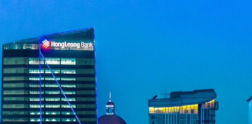 Behind The Scenes: How Hong Leong Bank is Digitising Their Workforce