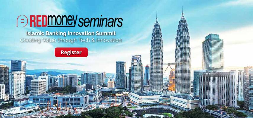 Islamic Banking Innovation Summit 2018