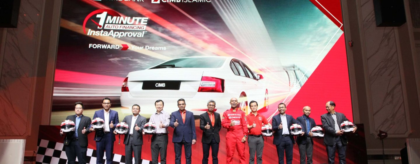 CIMB Launches 1 Minute Instant Approval for Auto Financing