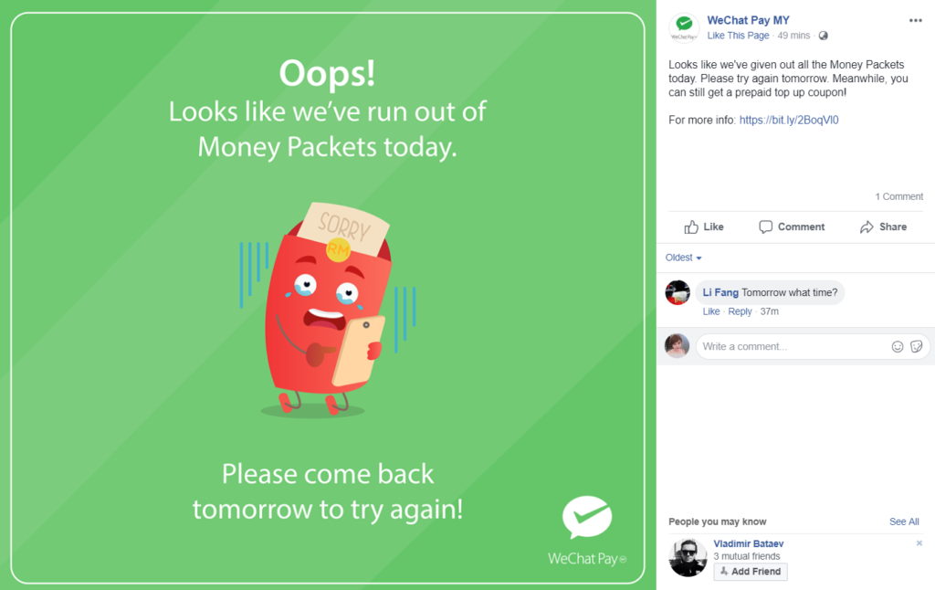 wechat pay malaysia launch money packet run out