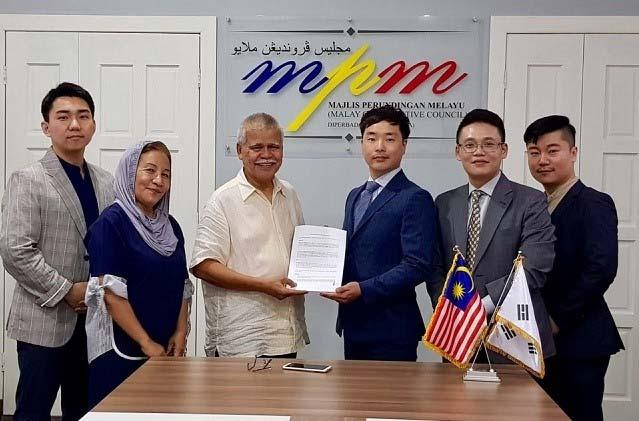 blockchain project malaysia syariah compliant