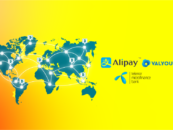 Alipay Powers Blockchain Remittance Service Between Malaysia and Pakistan