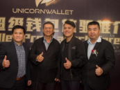 After Horse Currency, Now Country Heights' New Project Is the Unicorn Wallet for Crypto