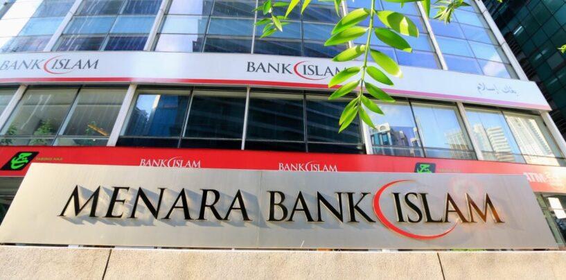 Bank Islam Announces Two Fintech Partnerships
