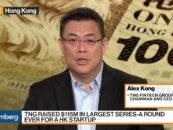 "Tranglo's Minority Shareholders Sues Hong Kong Based ""Unicorn"" TNG Fintech Group"