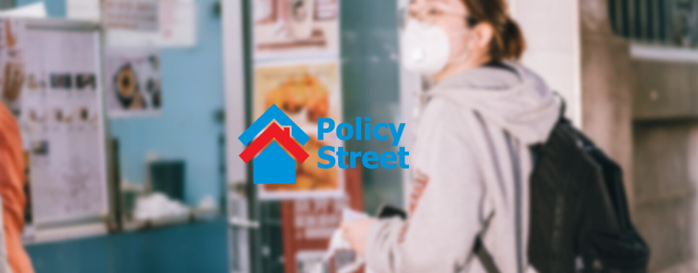 With Insurtech Demand Surging PolicyStreet Raises Funds Through Equity Crowdfunding