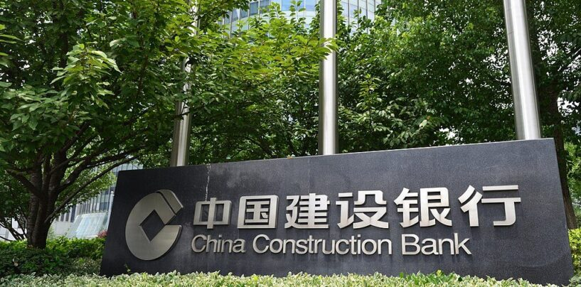 China Construction Bank to Raise US$ 3 Billion Blockchain Bond via Its Labuan Branch