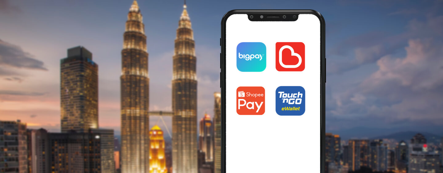 GrabPay Excluded in Malaysia's Latest RM 300 Million E-Wallet Credit Programme