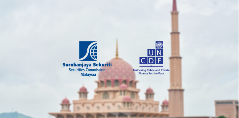 Securities Commission, UNCDF Rolls Out Islamic Fintech Accelerator Programme