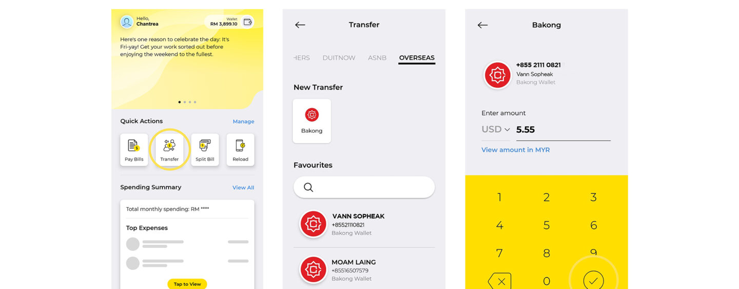 Maybank Offers Real-Time Transfers to Cambodia using Central Bank Backed Digital Currency