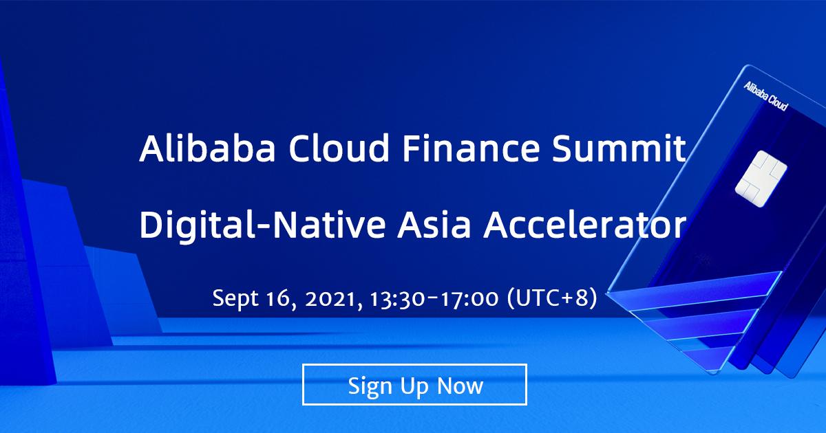 Alibaba Cloud Finance Summit