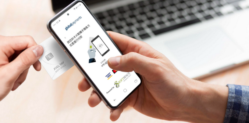 Soft Space Partners Global Payments to Expand Tap-On-Phone Payments to Taiwan